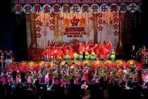 金紫荆花奖青少年音乐舞蹈器乐艺术大赛