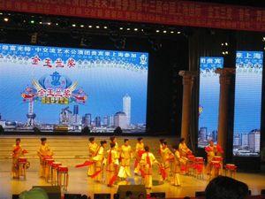 上海中老年金玉兰奖艺术大赛